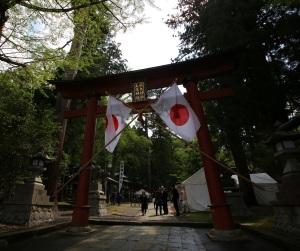 大瀧神社入り口