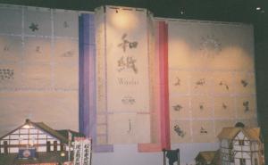「地球を和紙で包みたい」ロンドン・グローブ座